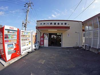 01金谷駅.jpg