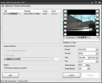 Free HDConverter1.jpg