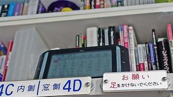 aDSC06161.jpg