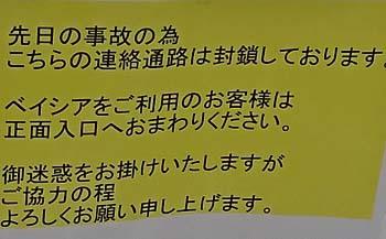 aaDSC_0085.jpg