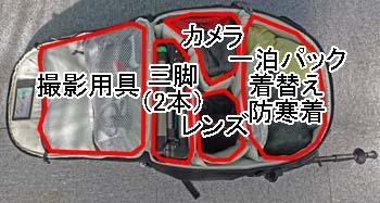 s13_DSC01370.jpg
