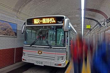 sDSC09653.jpg